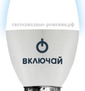 Лампа светодиодная Свеча