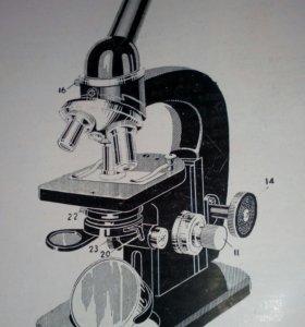 Биологический микроскоп дорожный МБД-1