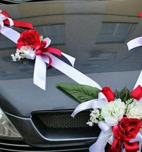 Свадебные ленты на машину, дубликат букета невесты