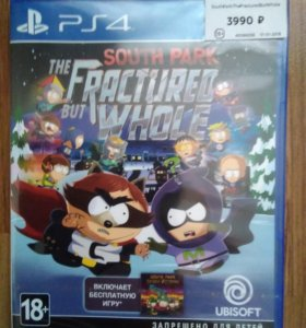 South Park the Fractured but whole Новый