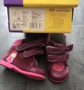 Детские ботиночки 18 р-р