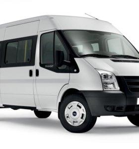 Грузовые и Пассажирские перевозки Форд Транзит