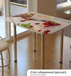 стол с принтом десерт
