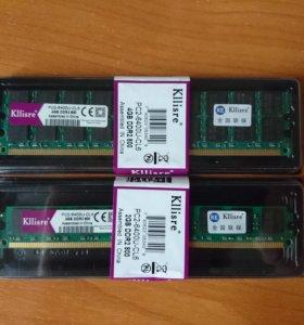 4GB 2GB DDR2 800MHz ОЗУ Оперативная память