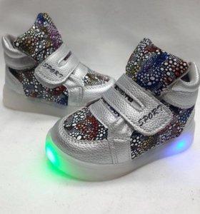 Светящиеся кроссовочки