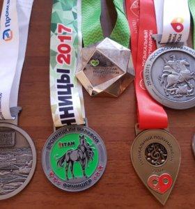 Марафонские медали