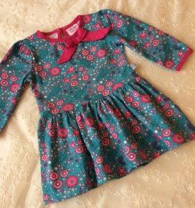 Платье Sweet Berry 🍒