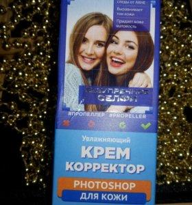 Увлажняющий Крем корректор PHOTOSHOP для кожи