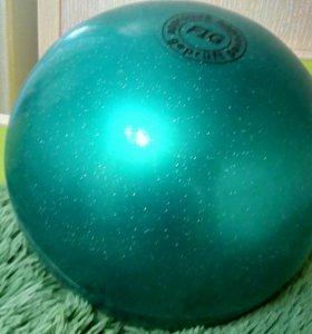 Мячи для художественной гимнастике