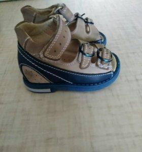 Детский ортопедический обувь 18размер