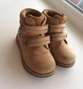Ботинки для мальчика Mio Sole