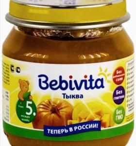 Овощное пюре (тыква) ф.Бебевита