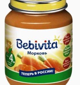 Овощное пюре (морковь)ф.Бебевита
