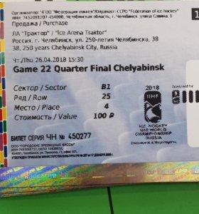 Билеты на чемпионат мира по хоккею среди юниоров
