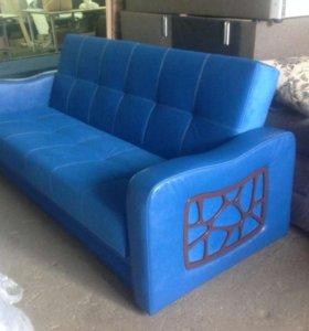 Софи диван