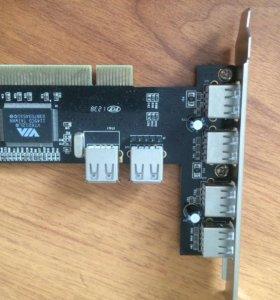PCI - USB