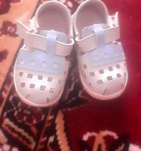 Детская обувь, 15 размер, по стельке 10-11