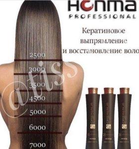 Выпрямления волос при помощи ботокса