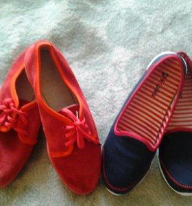 2 пары обуви 37'-38