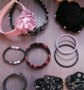 Ободки, браслеты, заколки
