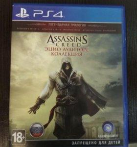 Игра на Ps4 Assassin's creed трилогия