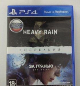Игра на PS4 HEAVY RAIN и ЗА ГРАНЬЮ