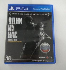 Игра на PS4 Одни Из Нас