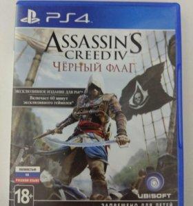 Игра на PS4 Assasin's Creed IV Black Flag