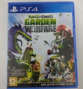 Игра на PS4 Plants vs Zombies