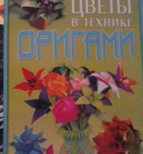 Цветы в технике оригами