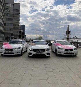 Свадебный кортеж Lexus , Мерседес