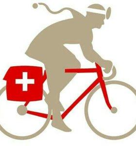 Ремонт велосипедов ( Возможен выезд)