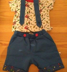 Шорты и футболка на мальчика 68 р-р