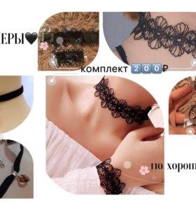модные чокеры • бижутерия • аксессуары 🖤