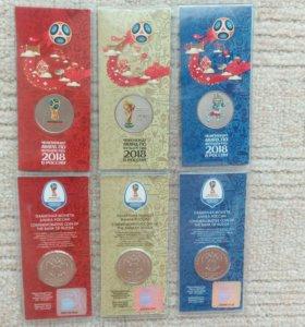 Набор цветных монет ЧМ футбол