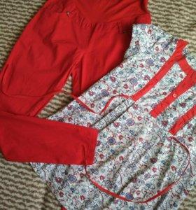 Штанишки и рубашка для беременных.