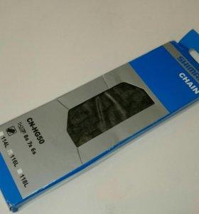 Цепь Shimano 8s