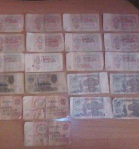 Монеты.деньги