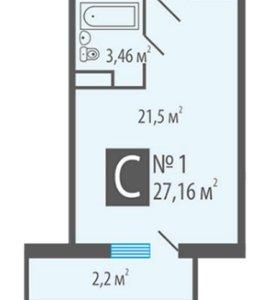 Квартира, студия, 21.2 м²