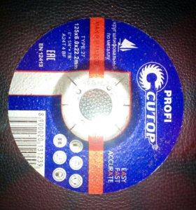 За чесные диски на болгарку диаметром 125мм