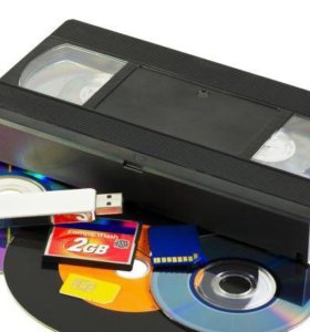 Оцифровка VHS-видеокассет