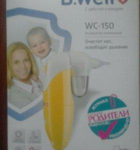 Аспиратор назальный для младенцев