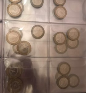 Продам памятные монеты РФ 10 рублевые биметалличес