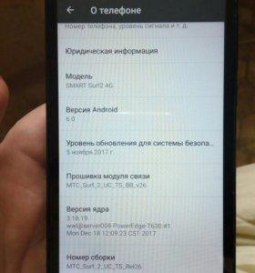 Телефон МТС SMART Surf2 4G