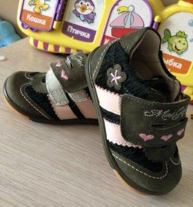Кроссовки новые для девочки minimen 20 размер