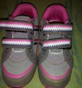Кроссовки для девочки фирмы Дракоша