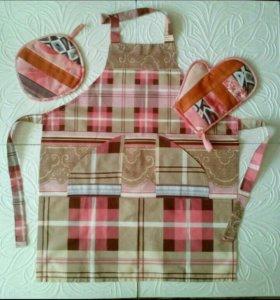Набор для кухни : фартук , рукавичка , прихватка