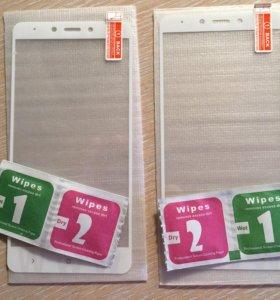 Продам , защитное стекло на Xiaomi Redmi Note 4 x