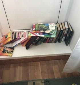 Книги и журналы разные