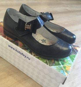 Туфли  «Котофей» кожаные 31 размер